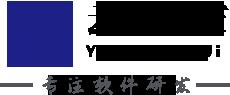 专注软件研发 - 重庆云通科技有限公司